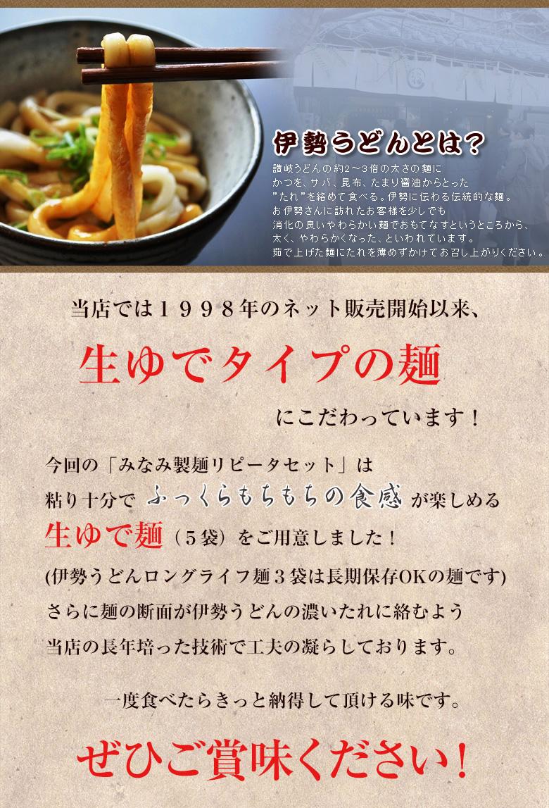 ロングライフ麺お試しセット